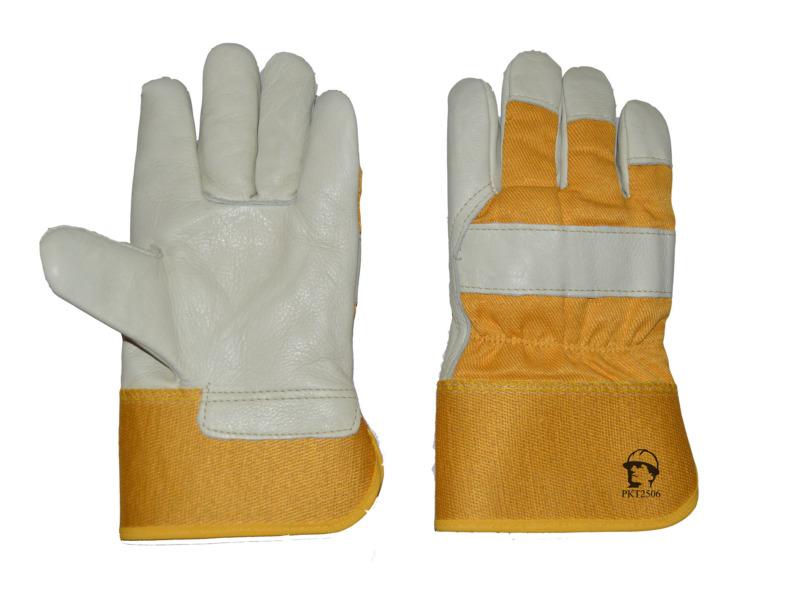 Перчатки «Юкон» кожаные (утеплённые)