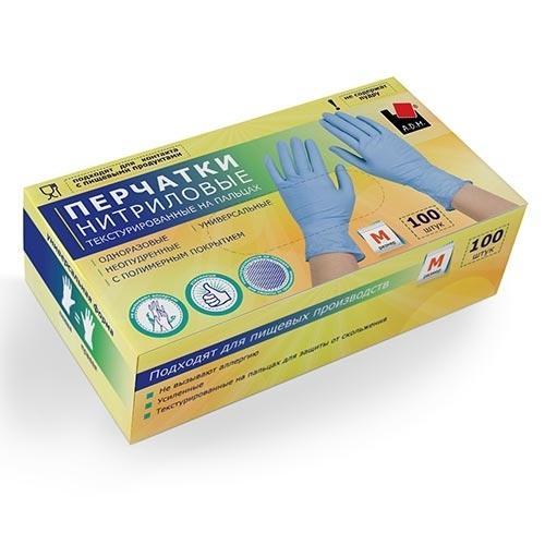 Перчатки нитриловые A.D.M. текстурированные на пальцах «Усиленные» (1/50 пар голубые)