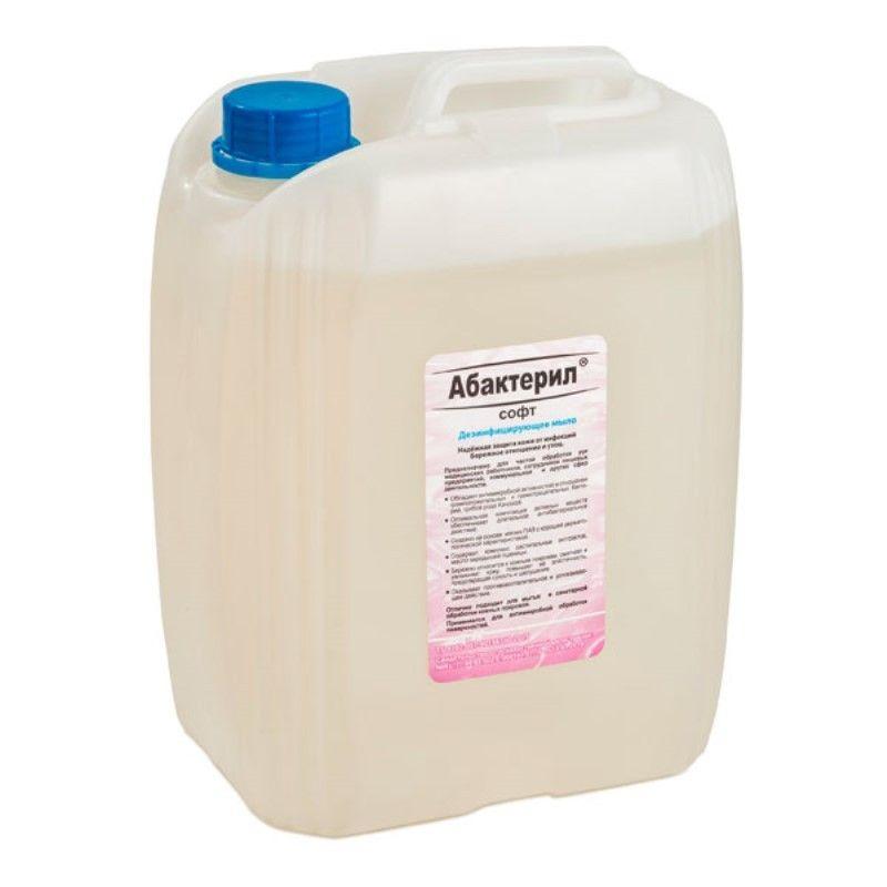 Абактерил-СОФТ (жидкое мыло) 5л.