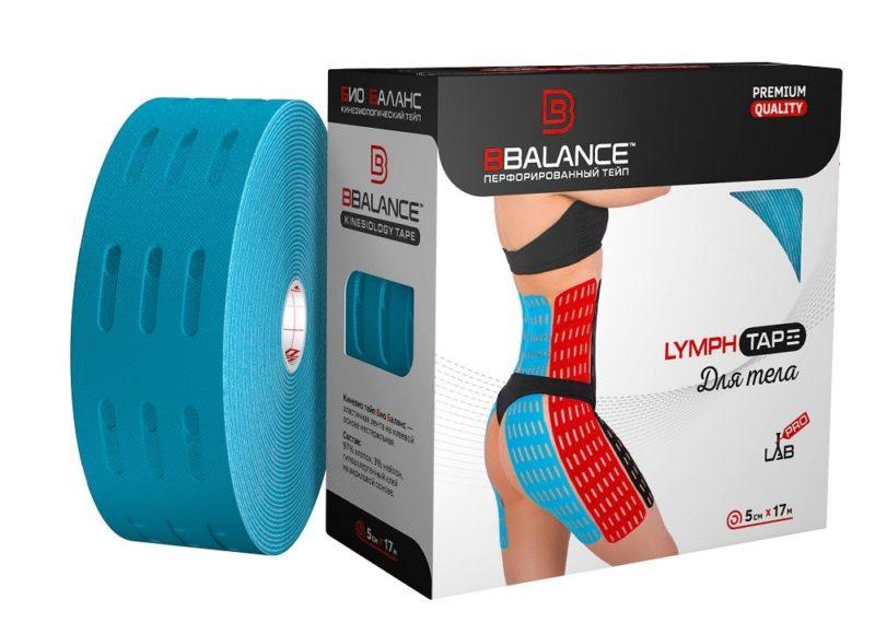 Перфорированный тейп для тела BB LYMPH TAPE™ 5 см × 17 м голубой
