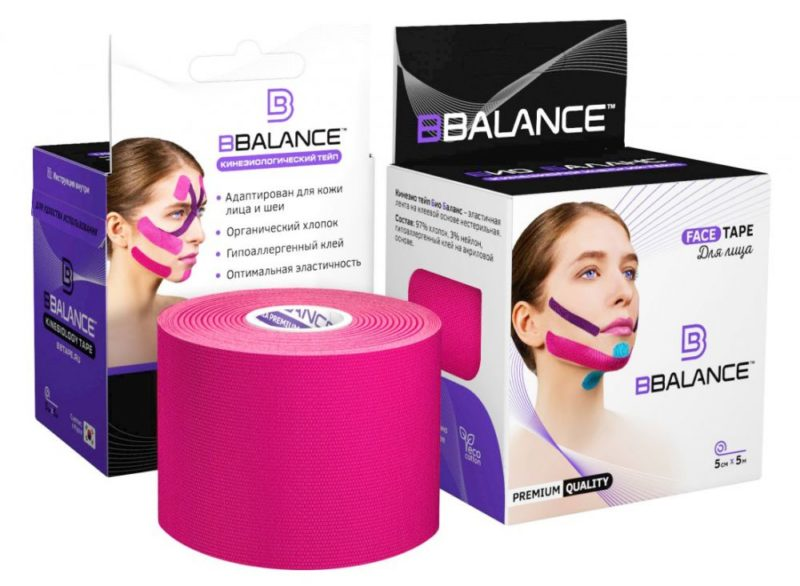 Тейп для лица BB FACE TAPE™ 5 см × 5 м хлопок розовый