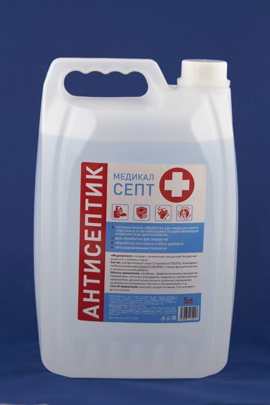 Дезинфицирующее средство (кожный антисептик) «МедикалСепт» - 5л